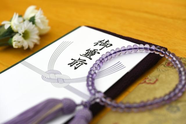 『家族葬の手引き』家族葬についての詳細・家族葬の流れや執り行う際の注意点について